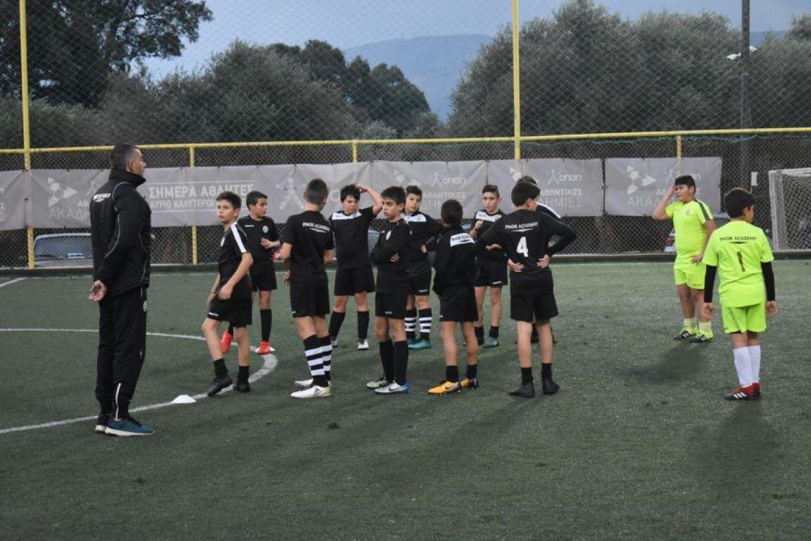 Προπόνηση Ακαδημία Ποδοσφαίρου Καλτσέτο Κ-12 (VIDEO)