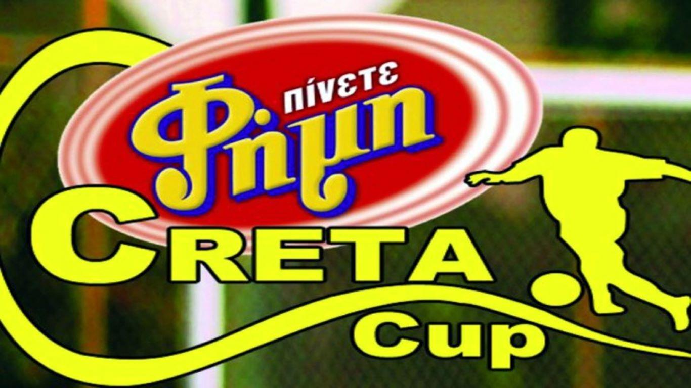 11o τουρνουά ποδοσφαίρου Creta Cup