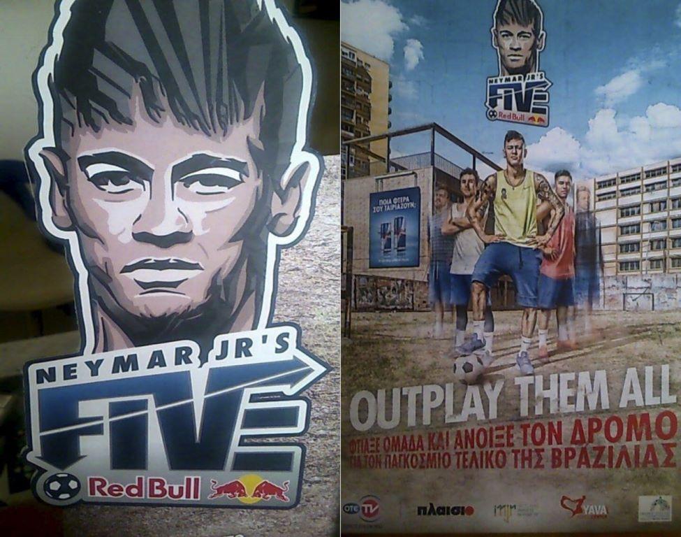 Τουρνουά: Neymar Jr's Five από την RedBull