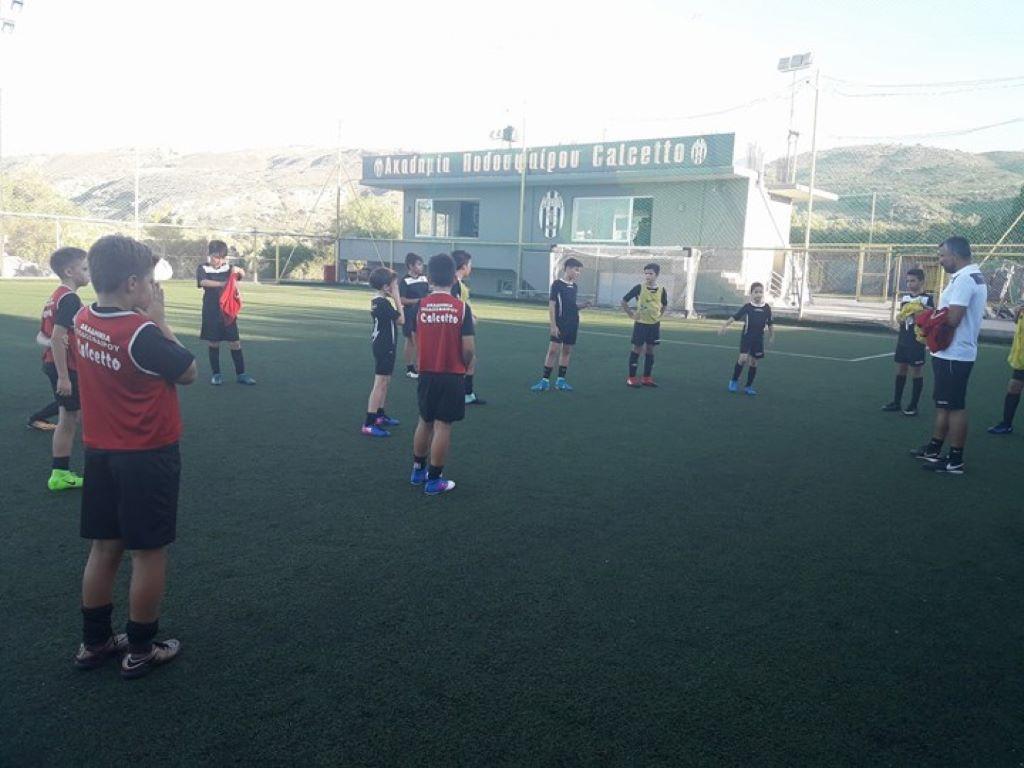 Το πρόγραμμα του κυπέλλου Παίδων για το Calcetto