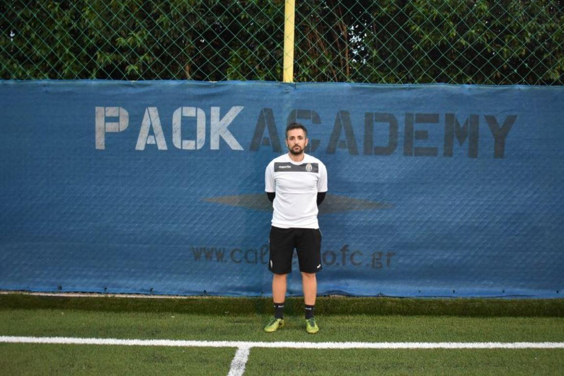 Στο προπονητικό τιμ της Ακαδημίας ο Γιώργος Παπαδάκης!