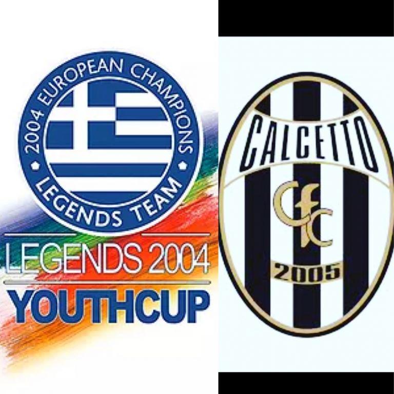 ΣΥΜΜΕΤΟΧΗ ΤΗΣ U12 ΣΤΟ LEGENDS 2004 YOUTH CUP