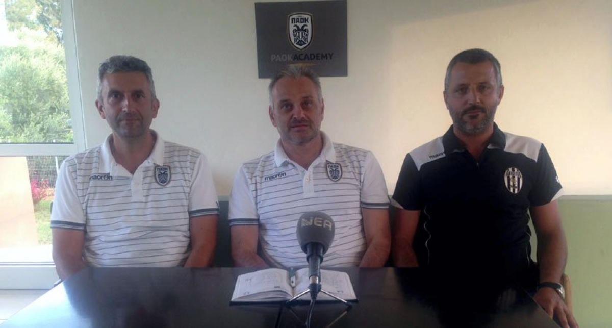 PAOK Academy - Calcetto FC